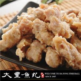 【大豐魚丸】台灣美食火鍋料鍋物炸物專家-肉羹-300g
