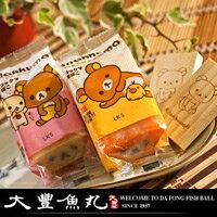 【大豐魚丸】火鍋料鍋物炸物專家-日式小熊魚板