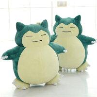 Pokemon:精靈寶可夢到50cm卡比獸娃娃玩偶抱枕 可愛絨毛玩具 快龍暴鯉龍精靈寶可夢pokemon