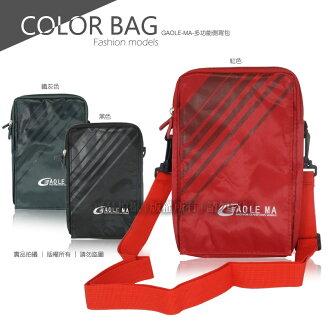 GAOLE MA 多功能側背包/ASUS ZenPad S 8.0/ZenPad C 7.0/Fonepad 7/8/Note 6/VivoTab 8/MeMO Pad 8/7/HUAWEI MediaPad X2/X1 7.0/T1 8.0/7.0/小米平板/LG G Tablet 7.0/8.0/Google Nexus 7/9/Lenovo Miix 2 8/Yoga Tablet 8/TAB S8-50
