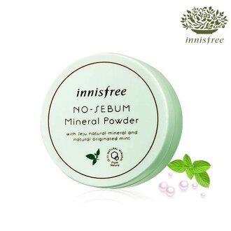 韓國innisfree 無油光天然薄荷礦物控油蜜粉(5g)【AN SHOP】