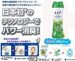 有樂町進口食品 【日本P&G】衣物芳香顆粒-消臭淨白/綠色&檸檬香375g 4902430590280 1