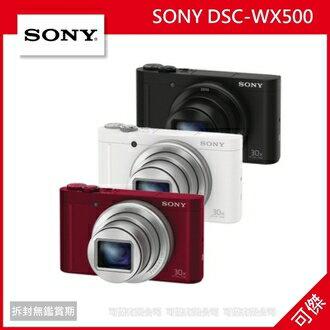 補貨中 可傑 SONY DSC-WX500 新上市 現貨 公司貨