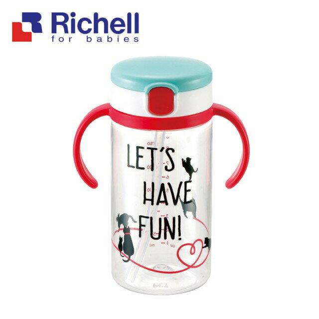 【全系列特價68折】日本【Richell-利其爾】貓物語水杯-320ml - 限時優惠好康折扣