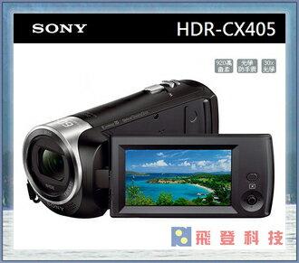 【精彩美一刻】 SONY HDR-CX405 CX405 FULL HD攝影機 含稅公司貨 保固兩年