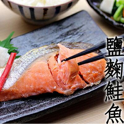 ㊣盅龐水產 ◇熟成日式鹽麴鮭魚◇165g/包/片 $150/盒 烤鮭魚 飯糰 歡迎批發 團購 餐廳
