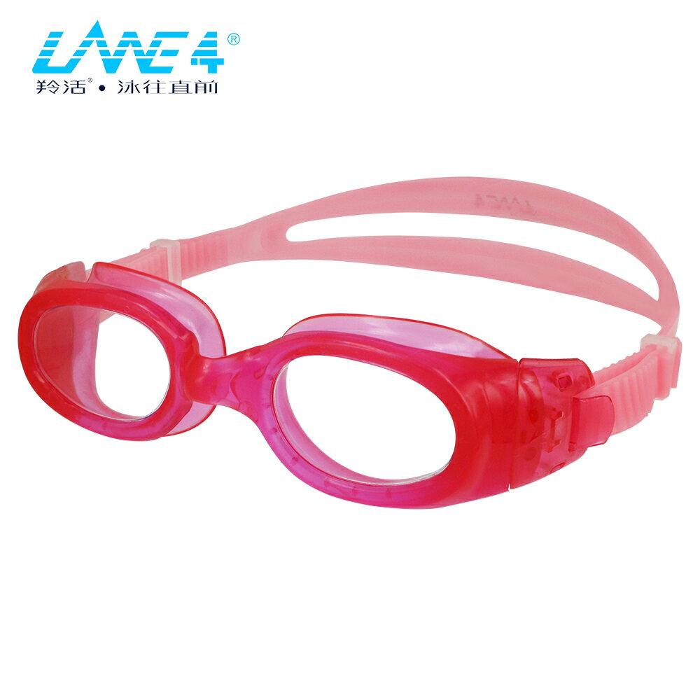 LANE4羚活青少年用抗UV舒適泳鏡 A331 5
