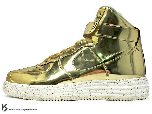[27.5cm] 限量發售 2014 太空科技 結合 經典鞋款 NIKE LUNAR FORCE 1 HI HIGH SP LIQUID METALLIC GOLD TZ 全金 金斧頭 高筒 AIR HBA (652845-770) !