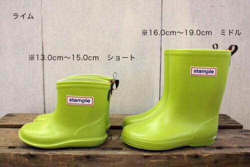 【本月贈鞋墊】日本【Stample】兒童雨鞋(青蘋綠) 1