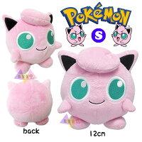 Pokemon:精靈寶可夢到叉叉日貨 神奇寶貝胖丁精靈寶可夢坐姿絨毛娃娃玩偶12公分S號 日本正版【AL33123】追加