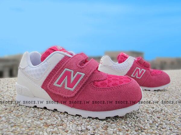 Shoestw【KV574QPI】NEW BALANCE 574 小童鞋 運動鞋 桃紅麂皮 白 雙色