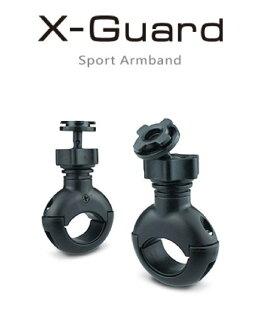 Intuitive Cube X-Guard Handlebar Mount 手機 握把用 腳踏車 機車 車架