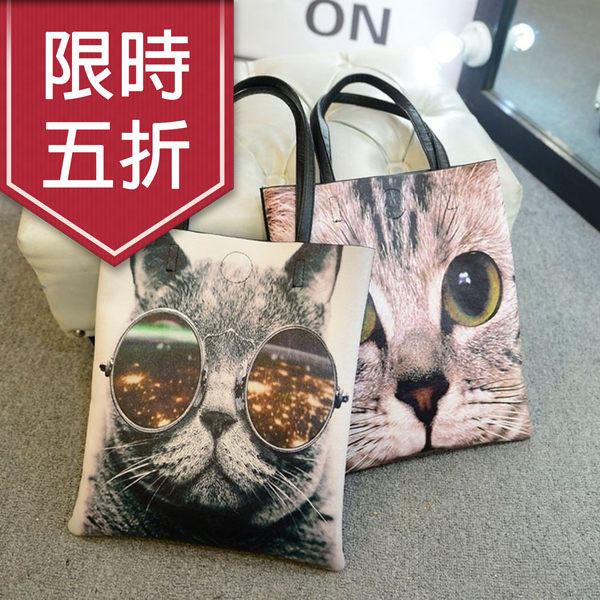 手提包-韓版個性超可愛貓咪人物塗鴉系列大手提包