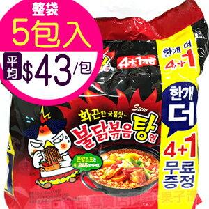 韓國 噴火辣雞肉風味(湯)麵 (袋裝5包入) 全球最辣美味泡麵最新款 [KR270A] - 限時優惠好康折扣
