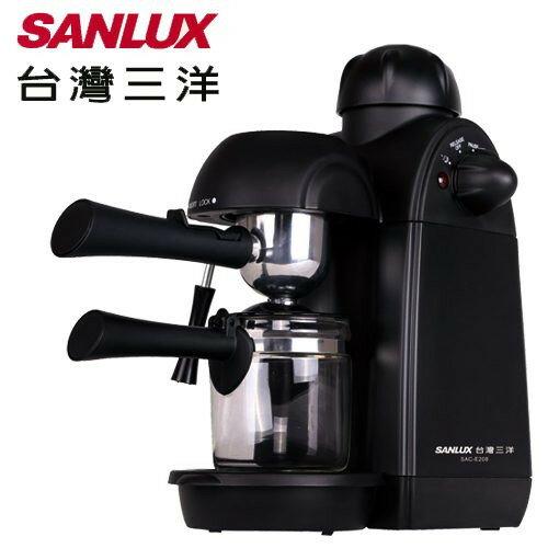 SANYO 三洋 義式4人份奶泡濃縮咖啡機 SAC-P28 ◆5.0 bar蒸氣壓力