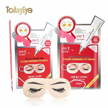 韓國 TOANYEYE 熱能逆齡亮顏蒸氣眼罩 (5片/盒) 蒸氣眼罩 蒸汽熱敷眼罩 Skinlime 眼霜眼罩【N101191】