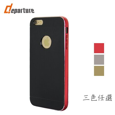 iphone 6 plus 金屬邊框 保護殼 TPU材質 輕薄環保 - 限時優惠好康折扣