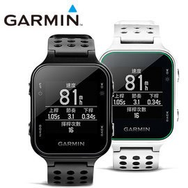 GARMIN Approach S20  高爾夫GPS腕錶 黑/白 兩款