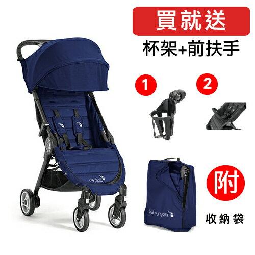 【贈杯架+前扶手】美國【Baby Jogger 】city tour 輕量旅行車/手推車(僅6.6kg) -4色 1