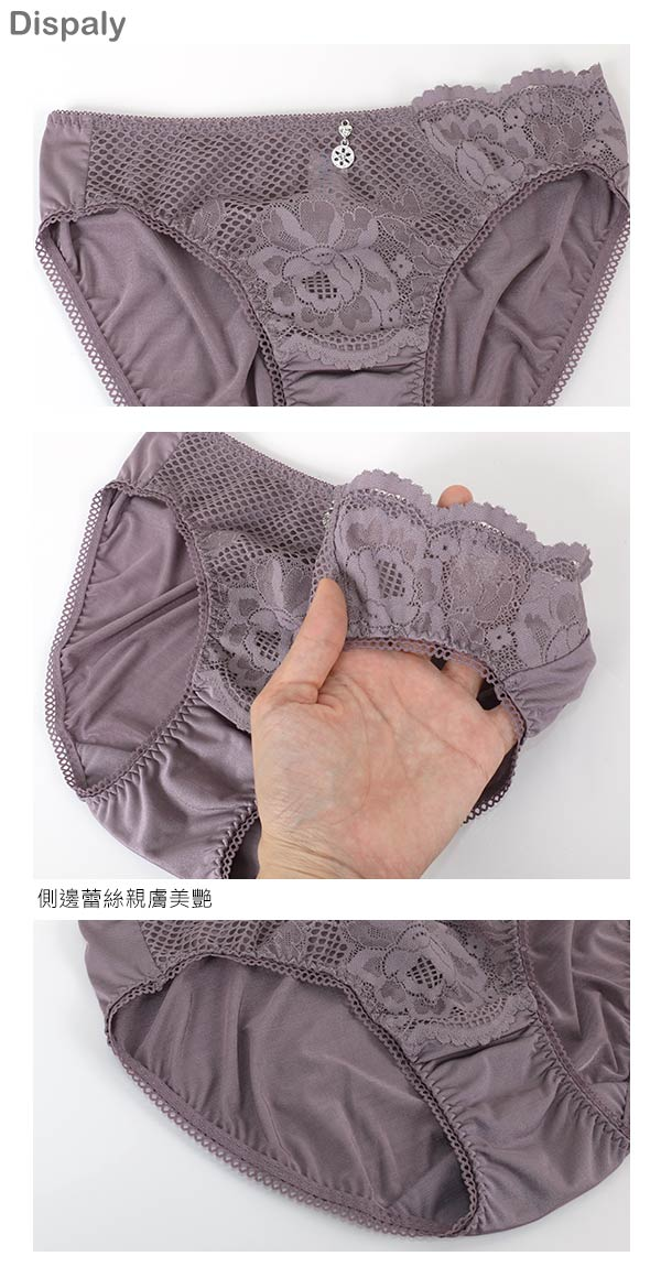 【Favori】魔力 玫情芬芳三角褲 (芋香紫) 2