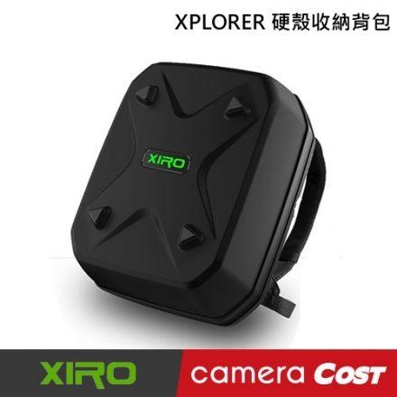 XIRO零度 XPLORER 硬殼收納背包 (公司貨) 0