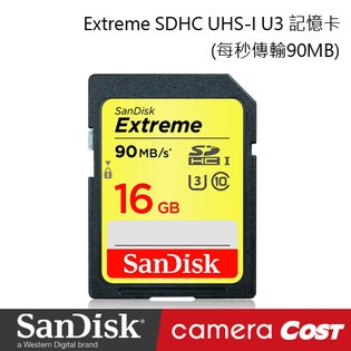 ★最新規 每秒傳輸90MB★SanDisk Extreme SDXC UHS-I U3 16GB 記憶卡