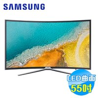 Samsung 三星到SAMSUNG 三星 55吋黃金曲面FHD聯網液晶電視 UA55K6300AWXZW