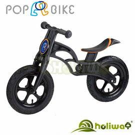 【Holiway】POP BIKE 兒童滑步車-充氣胎 (7色) 3