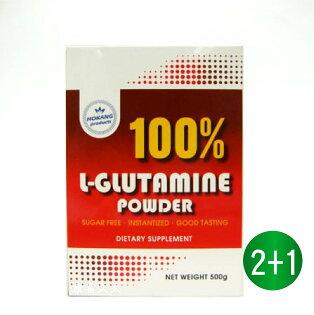 ※貝斯特 L-GLUTAMINE POWDER 麩醯胺酸 買2送1 美國FDA認證GMP大藥廠 具實體店鋪 康富久久