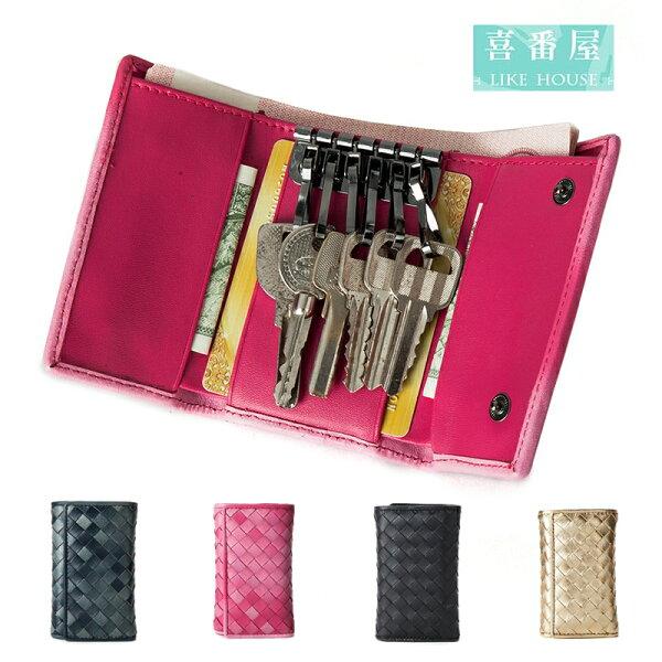 【喜番屋】日韓版真皮手工編織羊皮6鑰匙位多功能皮夾皮包錢夾零錢包鑰匙包鑰匙套鑰匙圈卡片夾卡片包卡夾卡包女夾男夾KN71