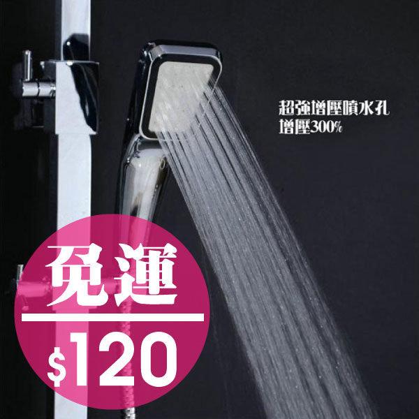 第二代氣動式增壓淋浴系列(二入賣場)(增壓蓮蓬頭/防水垢矽膠噴頭/無痕吸盤蓮蓬頭支架/不鏽鋼雙扣軟管)