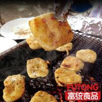 中秋節烤肉食材到【富統食品】烤肉趣 - 烤雞塊 (300g/盒;約15塊)