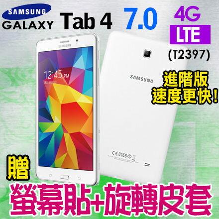SAMSUNG Galaxy Tab4 7.0 (T2397/8G) 贈螢幕貼+旋轉皮套 4G LTE 四核平板電腦