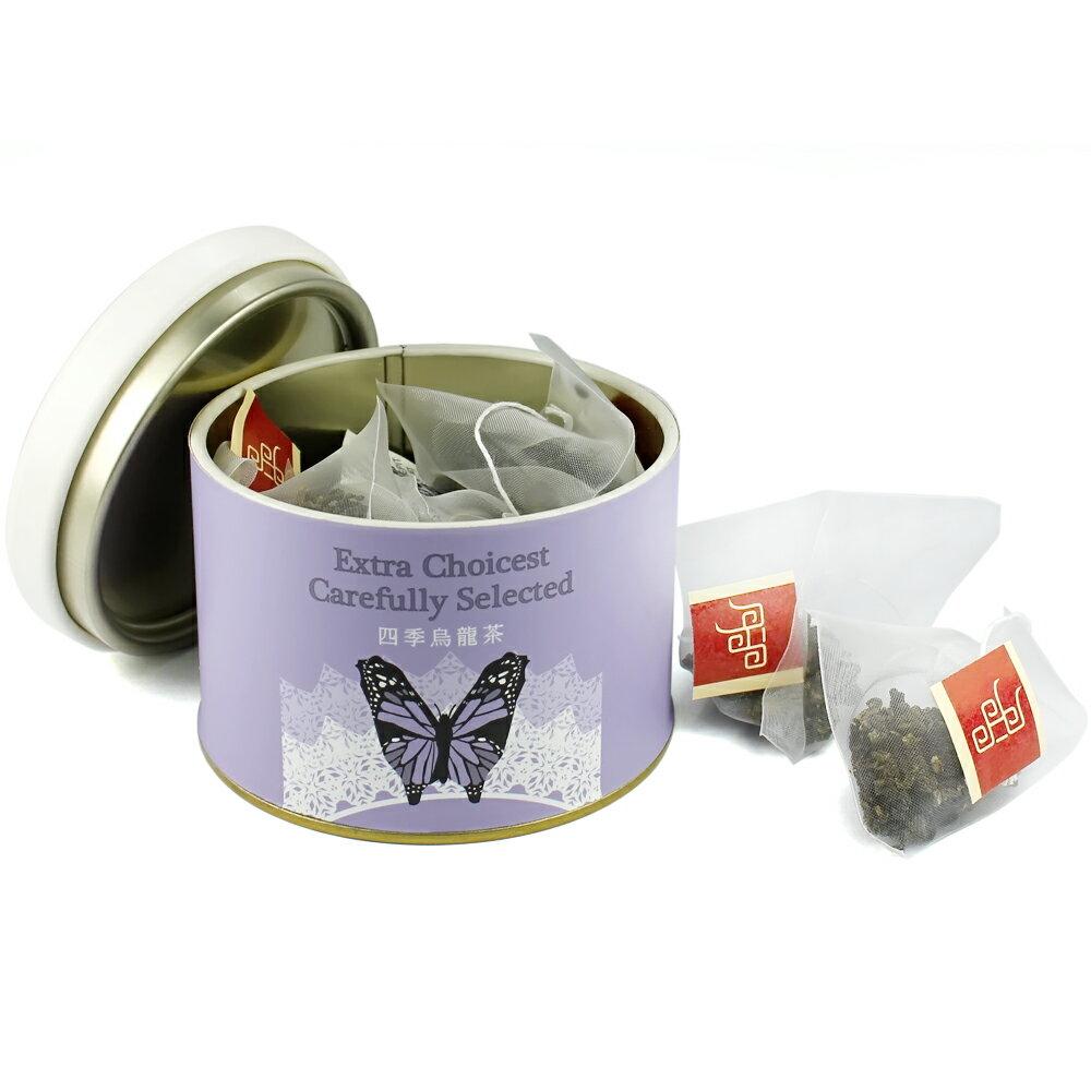 【杜爾德洋行 Dodd Tea】嚴選四季烏龍茶立體茶包12入 【台灣鳳蝶紀念版】 1