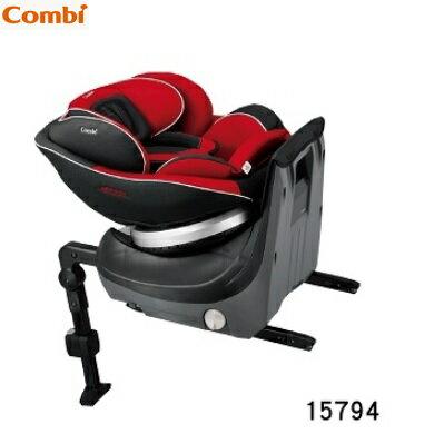 日本【Combi 康貝】Neroom ISOFIX 旋轉式汽座(汽車安全座椅) - 公爵黑/伯爵紅