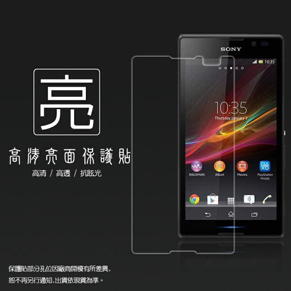 亮面螢幕保護貼 Sony Xperia C S39H  保護貼