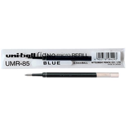【Uni三菱】 UMR-85  0.5mm 中性筆芯