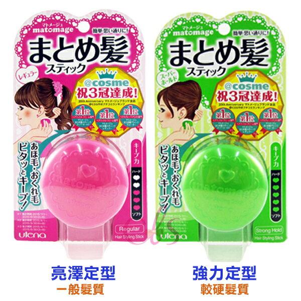 UTENA 新造型固定髮膏 亮澤/強力定型魔髮球 兩款供選  ☆艾莉莎☆