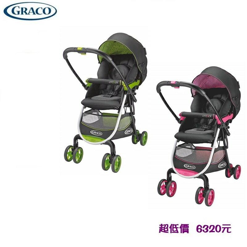 GRACO購物型雙向手推車