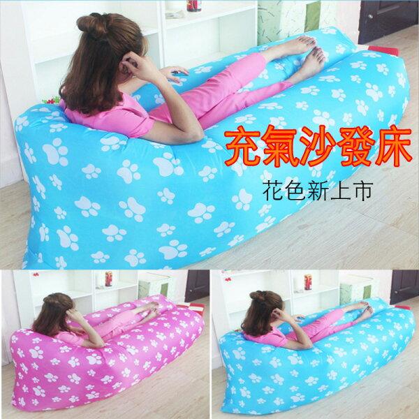 腳掌款-野餐墊 創意沙發 10秒快速充氣床 懶人椅 氣墊 氣墊床 快速充氣 沙發床