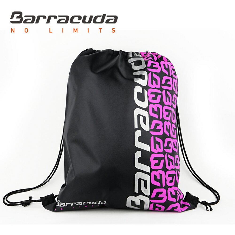 美國巴洛酷達Barracuda多色便攜式束口袋 0