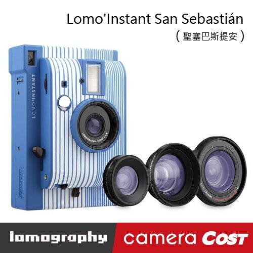 Lomo'Instant San Sebastián 拍立得 聖塞巴斯提安+三款鏡頭套組 復古拍立得 (條紋藍) 0
