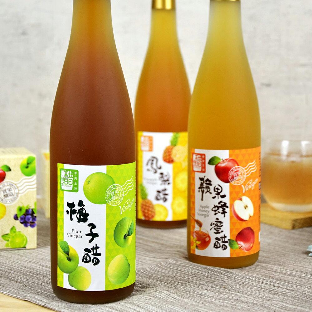 【醋桶子】三年熟成梅子醋(600ml)免運 2