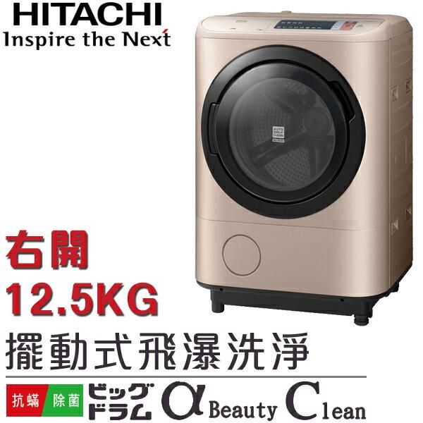 bdnx125ajr 洗衣机 比价结果的推荐商品
