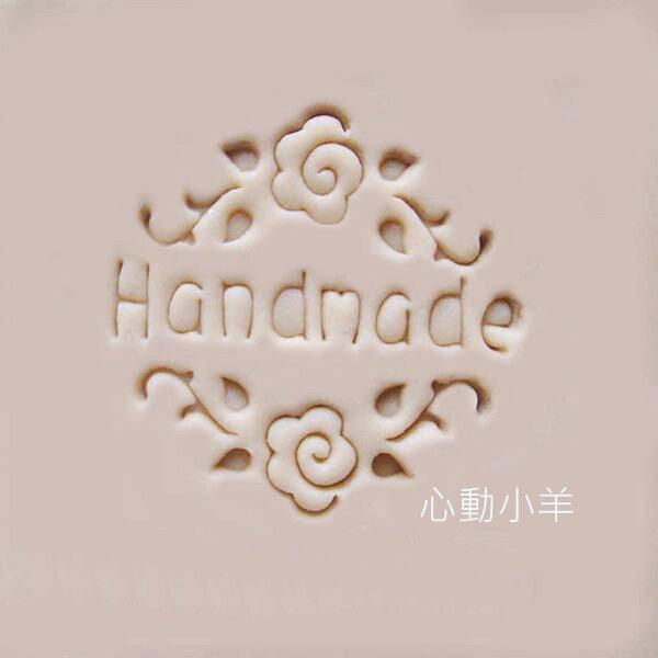 心動小羊^^歐式花邊玫瑰手工皂DIY材料 工具 手工皂皂章 皂印 皂章 圖案章樹脂透明皂章