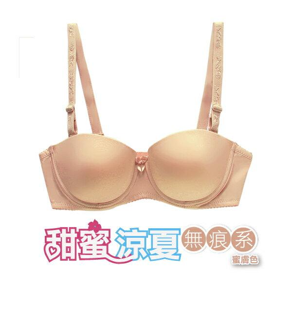 【夢蒂兒】-2℃ 瞬涼素色無痕半罩杯成套內衣《BC半罩杯》(蜜膚)(台灣製) 1