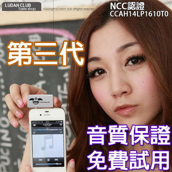 無線 音源轉換器 支援i6 i5 i4s i4 ipad ipod 所有手機 車用mp3 FM發射器 AFM-02