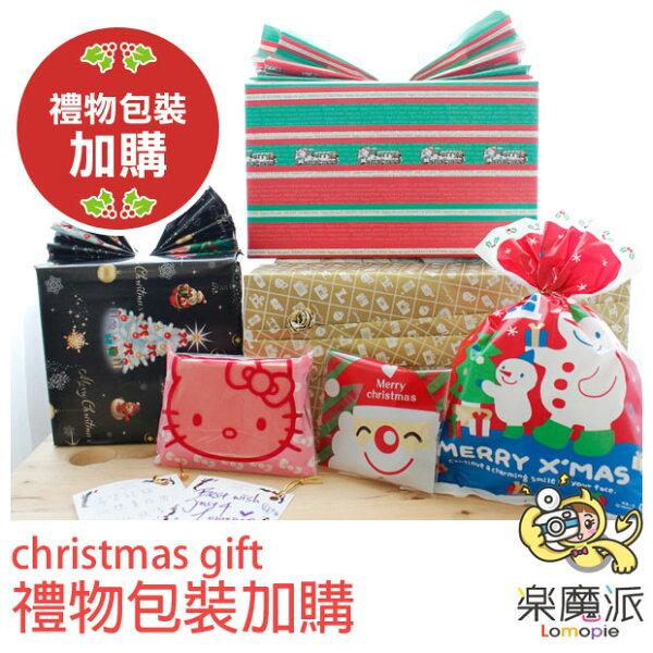 『樂魔派』聖誕 交換禮物 禮物包裝 加購 MINI70 8 25 拍立得 KITTY