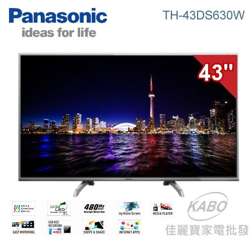 【佳麗寶】-(Panasonic國際牌)43吋智慧型LED液晶電視【TH-43DS630W】