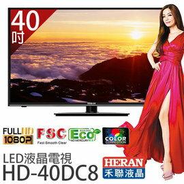【Dr.K 數位3C】【免運費】【HERAN禾聯】40吋液晶顯示器 HD-40DC8 MA5-C01 +視訊盒